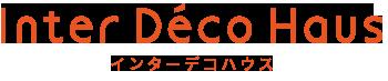 本物の輸入住宅が手に届く価格で Inter Deco Haus